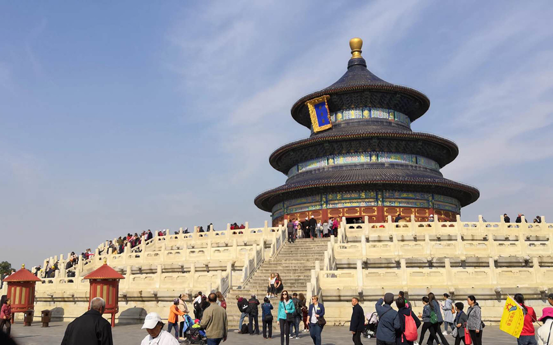 Beijing City Tours