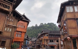Zhaoxing Dong Village in Kaili