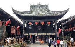 Luocheng  Old Town