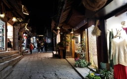 Shuhe Old Town in Lijiang
