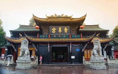Private Guided Tour of Chengdu with Lunch + Sichuan Opera