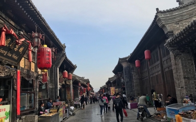 Private Pingyao Day Trip from Xi'an by Bullet Train