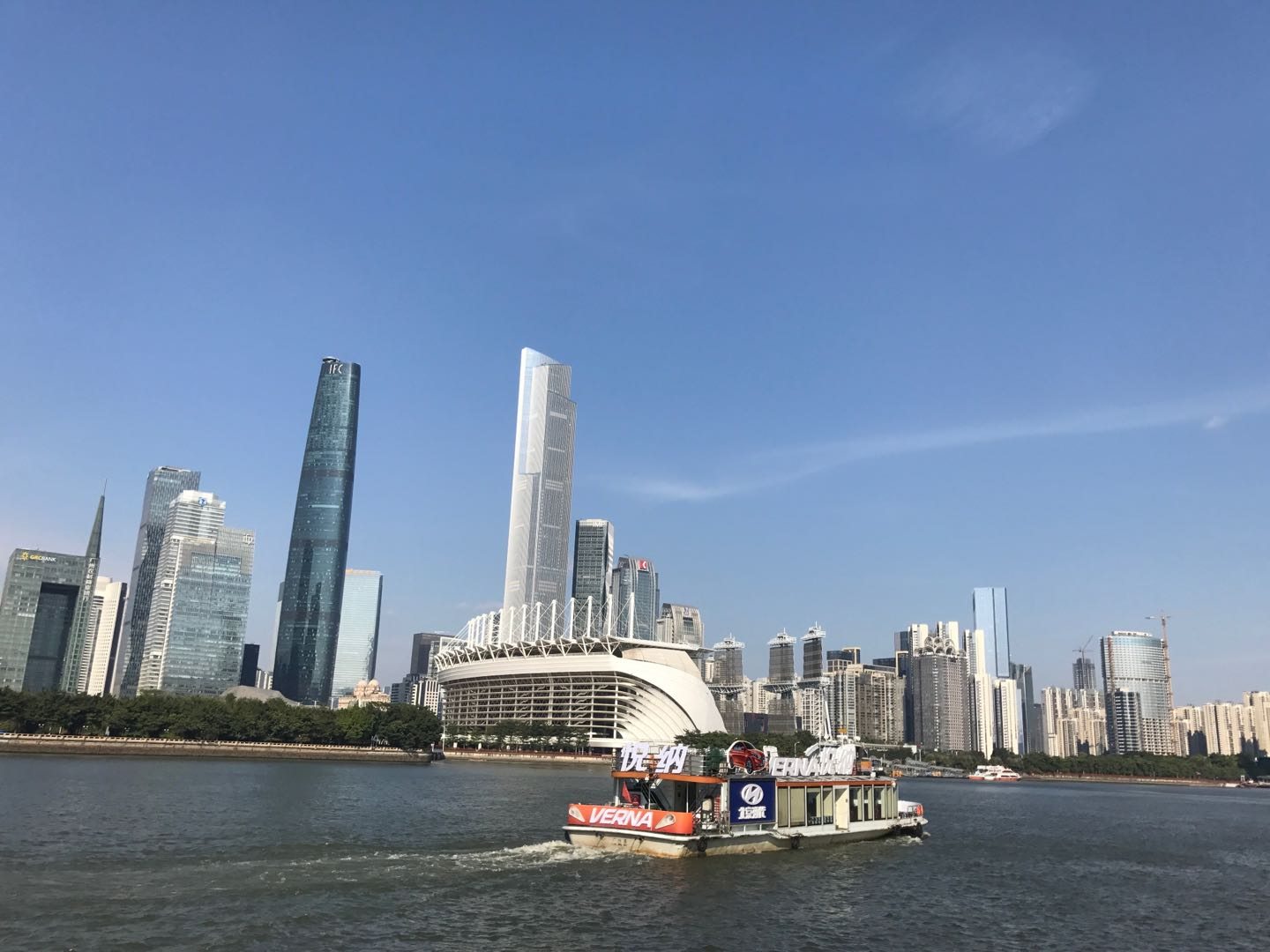 Guangzhou City Tours